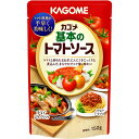 【メーカー直送・代引不可・同梱不可】 【カゴメ】 カゴメ 基本のトマトソース 150g