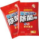 サンワサプライ ウェットティッシュクリーナー 除菌用 30枚(15枚×2パック) CD-WT9P30