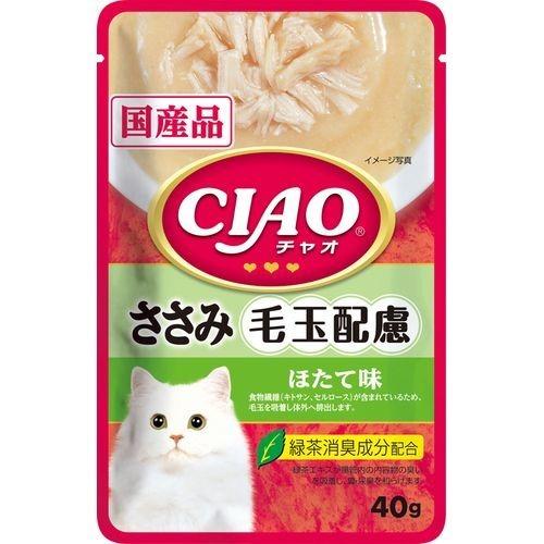 【直送・代引不可・同梱不可】 いなばペットフード CIAOパウチ 毛玉配慮 ささみ ほたて味(40g)