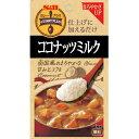 エスビー食品 S&B カレープラス ココナッツミルク 18g