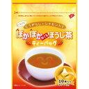 茗広茶業 ぽかぽかめぐるほうじ茶ティーバッグ 30g(3g×10パック)