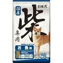 イースター(ペット) 日本犬 柴専用 お魚味 2.5kg