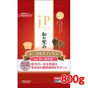 JPスタイル 和の究み トータルボディケア 離乳期〜1歳未満...