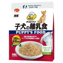 ビタワン チョビワン 小犬の離乳食 20日から60日頃まで(...