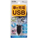 セイワ セイワ USBソケット ブラック F244