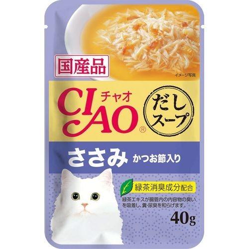 【直送・代引不可・同梱不可】いなばペットフード いなば チャオ だしスープ ささみ かつお節入り(40g)