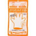 【メーカー直送・代引不可・同梱不可】 【本田洋行】 からだふき手袋 無香料 10枚入