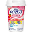 meiji 明治 メイバランス MINIカップ ストロベリー味 125ML ( 49721546 )