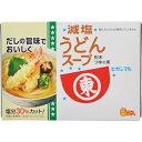 ヒガシマル醤油 ヒガシマル 減塩 うどんスープ 8g×6袋