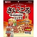 サンライズ ゴン太のさいころ ビーフ&ミルク入り ミックス 大容量(400g)