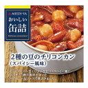 【メーカー直送・代引不可・同梱不可】 【明治屋】 明治屋 おいしい缶詰 2種の豆のチリコンカン 75g