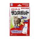 アース・バイオケミカル 薬用 アース サンスポット 猫用 3本入り ( ペット用虫除け ) ( 4994527832601 )