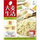 【送料無料・まとめ買い×10】大塚製薬 大麦生活 大麦ごはん 150g