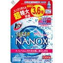 【メーカー直送 代引不可 同梱不可】 【ライオン】 トップ スーパーNANOX(ナノックス) つめかえ用 超特大 1300g