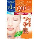 コーセー クリアターン ホワイトマスク Q10 5回分 弱酸性 無着色 微香性 ( シートタイプのパック ) ( 4971710308679 )