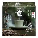 AGF(味の素ゼネラルフーヅ) AGF 煎(せん)レギュラー・コーヒー 上乗せドリップ 淡麗澄味珈琲 10g×5袋