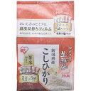 アイリスオーヤマ アイリスオーヤマ 生鮮米 新潟県産こしひかり 2合パック×5袋入り