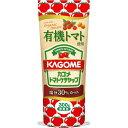 【直送・代引不可・同梱不可】カゴメ 有機トマトケチャップ(300g)