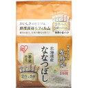 アイリスオーヤマ 生鮮米 北海道産ななつぼし(2合パック*5袋入)