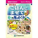 田中食品 ごはんにまぜて 6つの海のめぐみ 30g