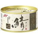 【直送・代引不可・同梱不可】 三菱食品 リリー さば 味噌煮(180g)