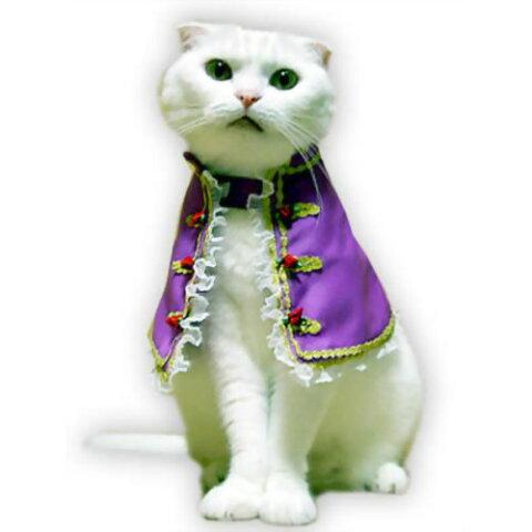 【メーカー直送・代引不可・同梱不可】 【プリンカンパニー】 ヘンリー王子ちゃまのコート(パープル)