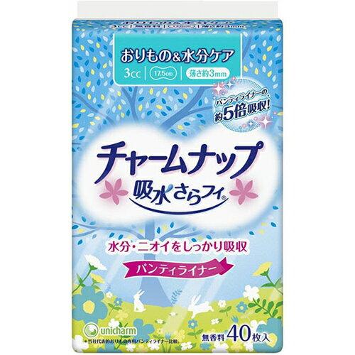 【日替わり特価A 10/1〜】ユニ・チャーム チ...の商品画像