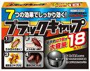 アース製薬 ブラック キャップ ゴキブリ 4901080218919