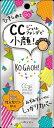 【無くなり次第終了】ウテナ コガオウ ウォータリーフィットCCジェルナチュラルオークル 30G ( 4901234367418 )