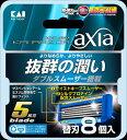貝印 KAIRAZOR axia ( アクシア ) 替刃 (...