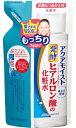 【送料無料・まとめ買い×3】ジュジュ化粧品 アクアモイスト 保湿化粧水 ha ( しっとりタイプ つめかえ用 ) 160ML ) ×3点セット ( 4901727327011 )