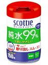 【3個で送料無料】日本製紙クレシア スコッティ ウェットティシュー ( 内容量:150枚 ) ×3点セット ( 4901750761202 )