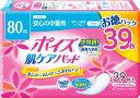 【送料無料・まとめ買い×10】日本製紙クレシア ポイズパッド ライト マルチパック 39