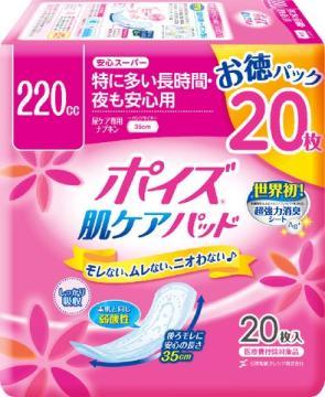 日本製紙クレシア ポイズパッド 安心スーパー20...の商品画像