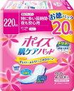 日本製紙クレシア ポイズパッド 安心スーパー20枚 お徳パック 女性用 後ろモレに安心の35cmロング吸収体 ( 4901750809720 )