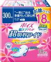 日本製紙クレシア ポイズパッド 超吸収ワイド 女性用 18枚 お徳パック ( 4901750809737 )