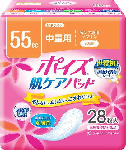 【12個で送料無料】日本製紙クレシア ポイズ 肌...の商品画像