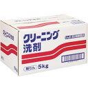 【送料無料】ニッサン 無りんクリーニング洗剤 5KG 業務用洗濯洗剤 ( 4902135117997 )