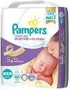 P&G パンパース はじめての肌へのいちばん テープ スーパージャンボ 新生児 66枚 ( 赤ちゃん 紙オムツ ) ( 4902430693233 )