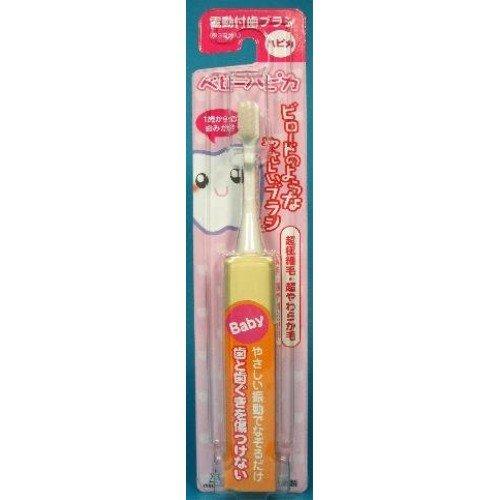 【240個で送料無料】ミニマム 電動付歯ブラシ ベビーハピカ イエロー 毛の硬さ:超やわらかめ DBB-1Y ( BP ) ×240点セット ( 4961691104254 )