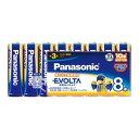 パナソニック アルカリ乾電池 EVOLTA ( エボルタ ) 単3形 8本 LR6EJ/8SW ( 単三電池 ) ( 4984824811386 )