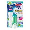 小林製薬 ブルーレットスタンピー 除菌効果プラススーパーミント ( 内容量:28G ) (水洗トイレ用洗剤)( 4987072040171 )