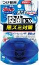 小林製薬 液体ブルーレットおくだけ除菌EX つけ替用 パワーウォッシュ ( 内容量:70ML ) ( 4987072043066 )