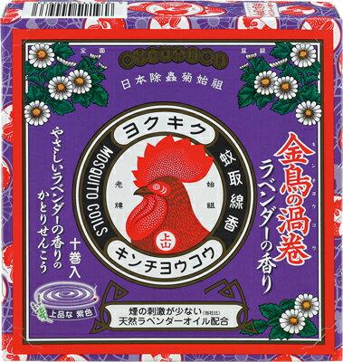 【送料無料・まとめ買い×5】大日本除虫菊 ( 金鳥 ) 金鳥の渦巻ラベンダーの香り ( 内容量:10巻 ) ×5点セット ( 4987115000933 )