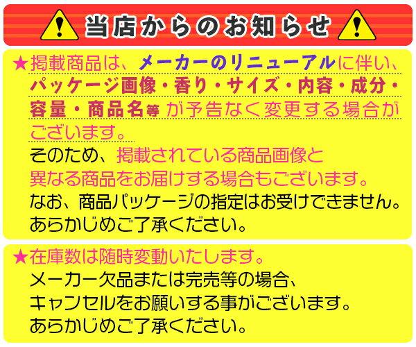 【送料無料・まとめ買い×3】資生堂 SEABR...の紹介画像2