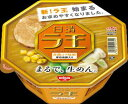 ■■■ 【送料無料】日清 ラ王 香熟コク味噌 119g×12個セット まとめ買い特価! (カップ麺 みそラーメン)(4902105224342)