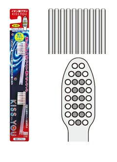 徐離子牙刷更換刷平定期通常兩件 (吻你刷可互換牙刷) × 10 集的 ★ 一起買便宜貨! () 4969542131732