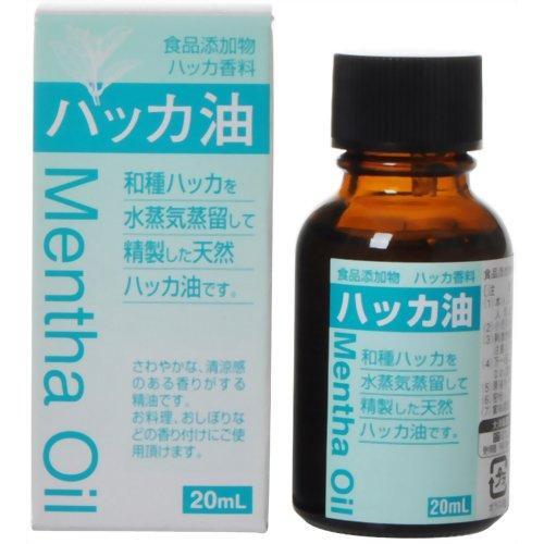 大洋製薬 食品添加物 ハッカ油 20ml (天然ハッカ油)( 4975175020145)