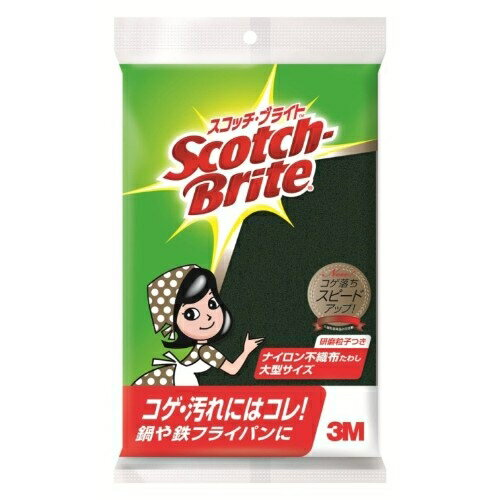 3M スコッチブライト ナイロンたわしS ( 大型サイズ キッチン用たわし ) ( 4549395107261 )
