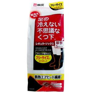 【3個で送料無料】足の冷えない不思議なくつ下 レギュラーソックス 厚手ブラック フリーサイズ ( 脚の冷えない靴下 ) ×3点・・・